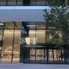 【トイレ】虎ノ門ヒルズ ビジネスタワー開業!スターバックスの居心地は?