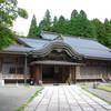 高野山でも最も古い宿坊寺院の一つ『西室院』