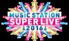 12/23「Mステ スーパーライブ2016」ジャニーズ披露楽曲発表
