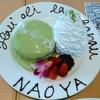 【今日の食卓】エッグスンシングスららぽーと立川立飛店限定の「東京狭山茶パンケーキ」~誕生日にネームを入れてもらった