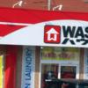 WASHハウス、2017年12月期決算 売上8.2%増も利益は2ケタ減