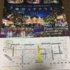【東京】もうすぐ東京ミチテラス♡東京駅がライトアップ♪ イルミネーションが楽しみです♪♪
