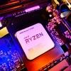 【省エネ8コアはハイエンドクラス並?!】「Ryzen 7 5700G」と「Core i9-11900K」の比較検証!