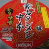 【カップ麺】セブンプレミアム 蒙古タンメン中本 辛旨味噌食べてみました♪辛さの中に旨みあり!