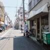 パーラー喫茶軽食アットホーム/兵庫県神戸市