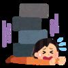 PMS(月経前症候群)との戦いの日々。生理が終わって1週間は精神が安定している。