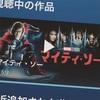 【番外編】アベンジャーズ・エンドゲームへの道 6/21「マイティー・ソー」の感想