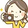 【ブログ運営】読者数200名達成記念キャプチャー(GIF動画で作ってみた)