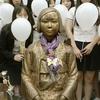 積み重なる韓国の慰安婦問題合意違反