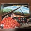 俺と音楽CD. Bob James「joy ride」