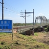 東武佐野線、渡良瀬川橋梁