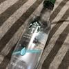 【2018年2月末】スパークリングウォーター(ノンカロリー)【Starbucks】