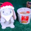 【オマール海老のビスク】セブンイレブン 12月5日(木)新発売、コンビニ スープ 食べてみた!【感想】