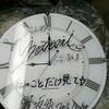 欅坂46のスペシャルイベントのサイン会行ってきました。