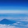 【行きたい!】「富士山検定」合格者特典7つ全部紹介するよ!