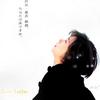 「Love Letter」(1995)