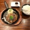 🚩外食日記(389)    宮崎ランチ   「The MEAT-ING(ザミーティング)」②より、【ワイン牛ハンバーグ】‼️