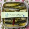 【282】プレミアムオイルサーディン