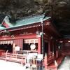 日本一周20日目 宮崎後編 海辺の神社巡り