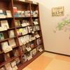 MARUZEN&ジュンク堂書店梅田店で『小さな出版社のもっとおもしろい本』フェア