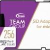 【PR】セール情報:TeamのPC用メモリとASUSコラボメモリmicroSDとSSD製品などがお買い得【2020/07/12まで】