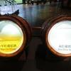 【宮城狭蒸留所見学】充実のビジターセンターと限定ウイスキーを楽しむ