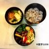 毒素排出(デトックス)に…菜の花、南瓜、葱、豆腐、味噌。