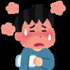 【不明熱?】数か月続いた微熱の原因とは?【37.0度前後】