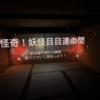 Oculus Questのハンドトラッキングでゲームを作ってみた紹介