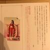 コカ・コーラ(2579)&ツバキ・ナカシマ(6464)から配当金をいただきました。
