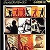 hon.jp DayWatch - 米Amazon、作家James Patterson氏のKindle電子書籍の販売数が100万部を突破と発表