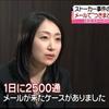 日本 最大 弁護士 事務 所