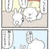 4コマ漫画「ガソスタごっこ」