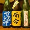 酒トレ Vol.48