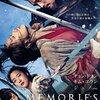「メモリーズ 追憶の剣」 (2015年)