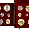 インドネシア1970年金貨、銀貨10枚セット発行数1440セット