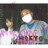 GRACiAS 3rd Contact『Liga GRACiAS』#池田優花 #黒宮ゆりか