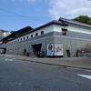 旧立山役所跡(長崎歴史文化博物館)@龍馬をゆく2017