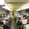 修学旅行20 東京駅出発。