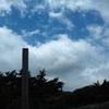 【山行記録】安達太良山、くろがね小屋に泊まる。