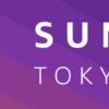 AWS Summit TOKYO 2019に参加しました!(2日目)