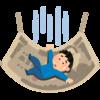 休職中にもらえるお金「傷病手当金」〜関東ITソフトウェア健康保険組合〜