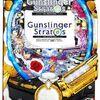 Pガンスリンガーストラトス-THE ANIMATION- スペック情報