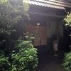 静岡県裾野市にある、隠れ家のようなお蕎麦屋さん「蕎仙坊(きょうざんぼう)」