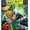 Titans/タイタンズ シーズン1を観ました