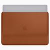 【速報】Apple MacBook Proのための新しいレザースリーブで新色ブラックを発売