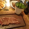 Diary in English ♡ On the 12th of May.  Good steak! FLAT IRON in London