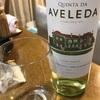 ポルトガルワイン アベレーダ