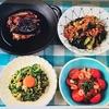 男子ごはん 夏野菜 トマト・ゴーヤ・きゅうり・ナスを美味しく食べれるおかず!絶品4品!