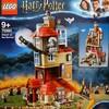 LEGO 75980 ハリーポッター 隠れ穴の襲撃
